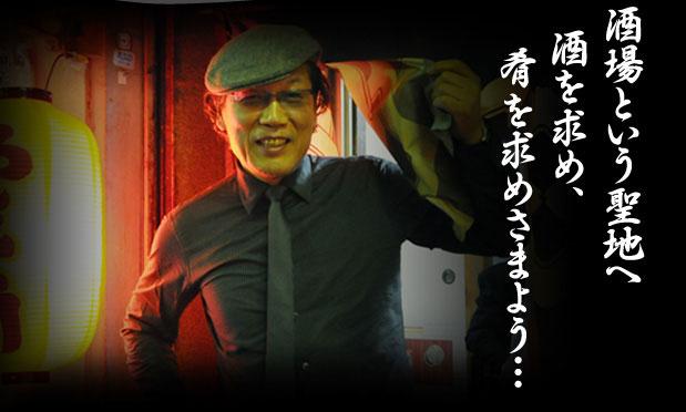 top_image_02.jpg